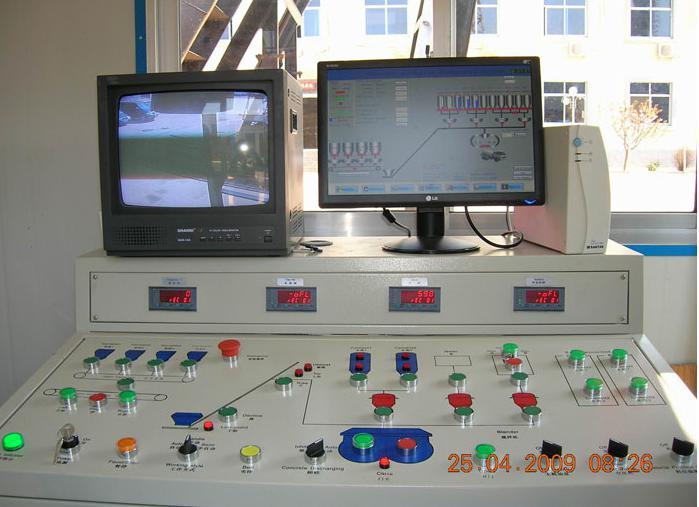 混凝土搅拌站集中控制系统